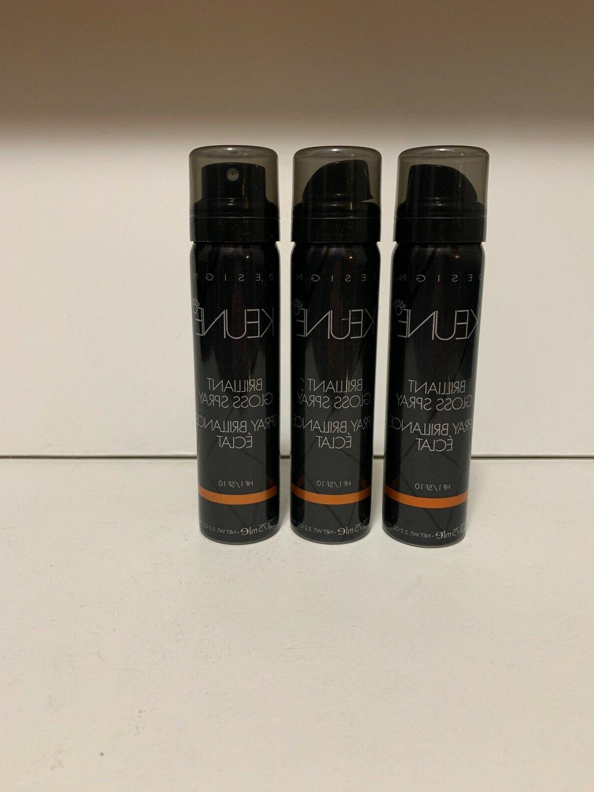 3 Keune Design Brilliant Gloss ea TAVEL SIZE NEW