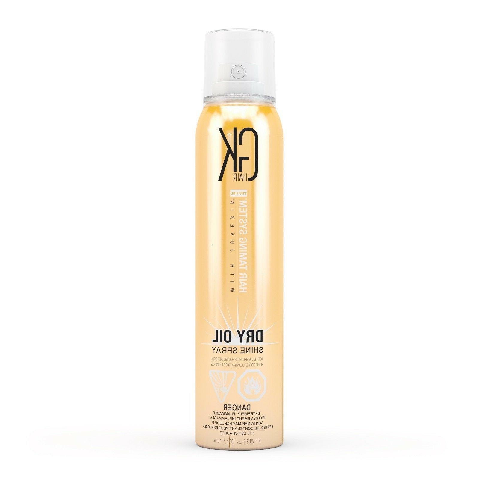 dry oil shine spray anti frizz